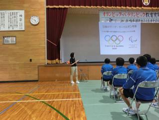 オリンピック・パラリンピック教育充実・啓発事業