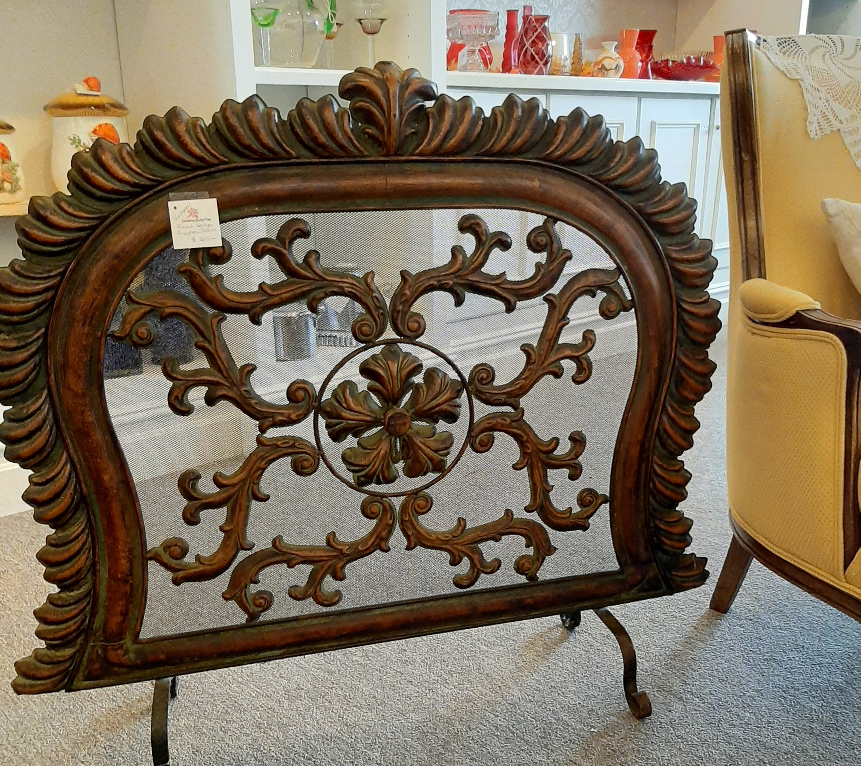 SOLD - Fire Place Screen