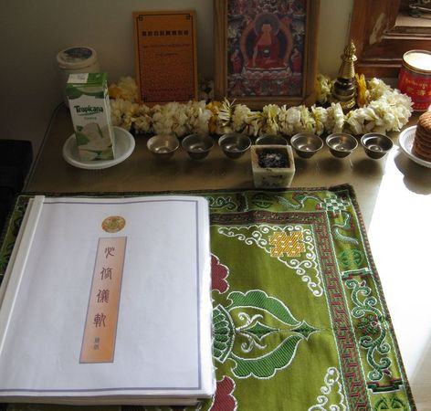 Our Lama's Travel Altar and Prayers