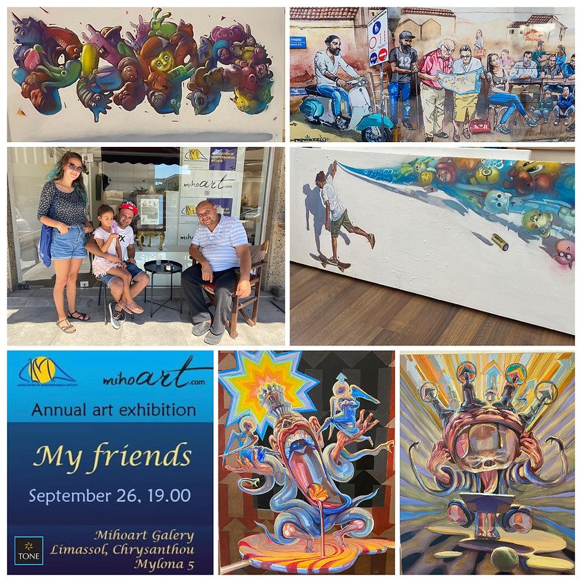 """Annual exhibition """"My friends"""""""