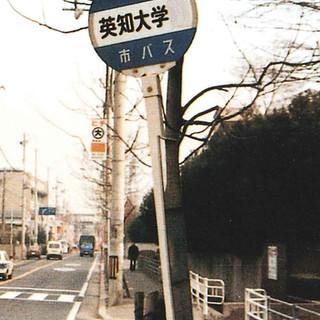 b_023.jpg