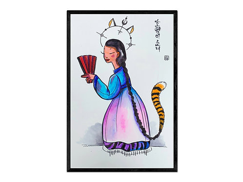 """Tiger Girl"" Korean folktale original illustration"