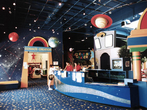 Planet Kids, Multiple Locations