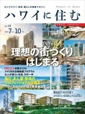 cover_18.jpg