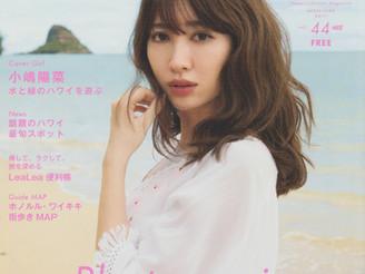 LeaLea magazine No.44