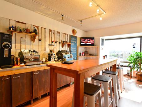 ハワイのコーヒーの淹れ方はハワイで学べ! ALOHA COFFEE LABでコーヒーの淹れ方をお勉強してきたよ〜