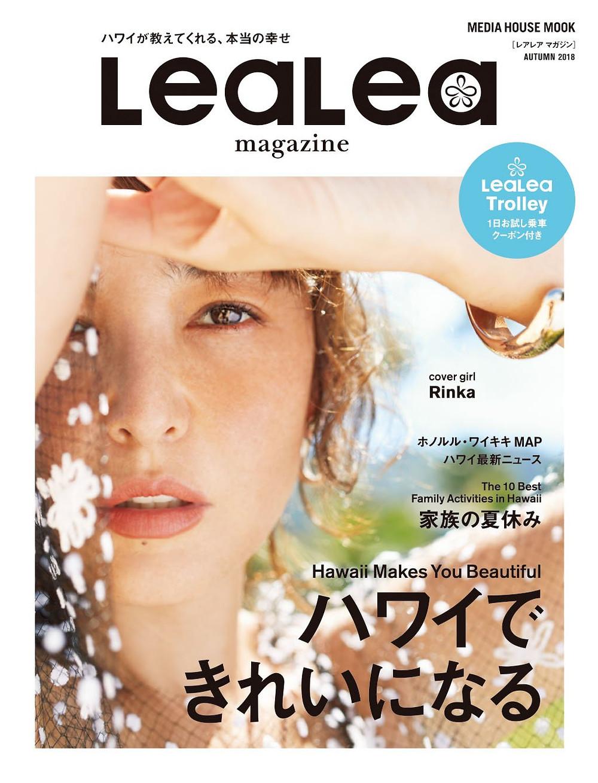 Lea Lea magazine AUTUMN 2018