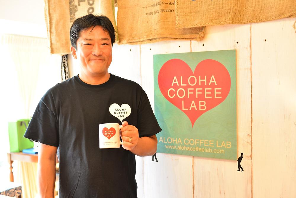 バリスタの桑原さん。ALOHA COFFEE LABは桑原さん夫妻が経営してて、講座はお二人が直接教えてくれます(Photo/Tomohito Ishimaru)