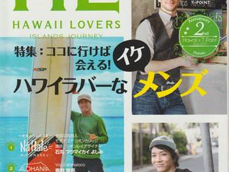 Hawaii Lovers  Vol.005