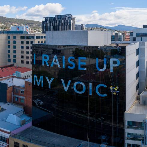 My Voice 2021