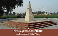 message on the pillar.JPG