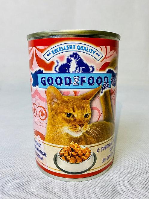 "Good Pet Food ""SIĞIR ETLİ"" Kedi Konservesi"
