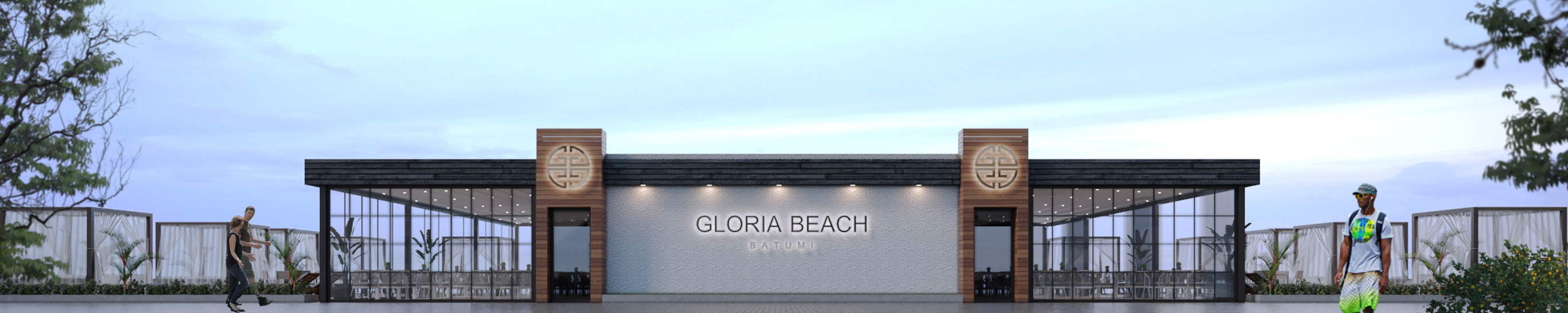 Gloria Beach Bar