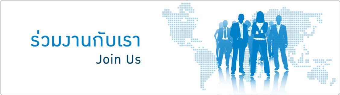 heroshot-join-us.jpg