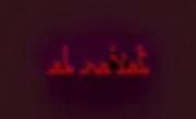 Al Hayat title_4a.png