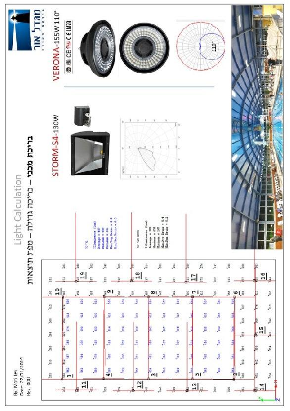 חישוב תאורה - בריכה 1.jpg