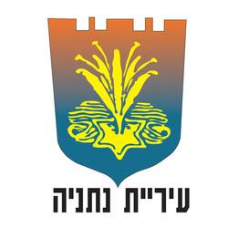 logo_netanya