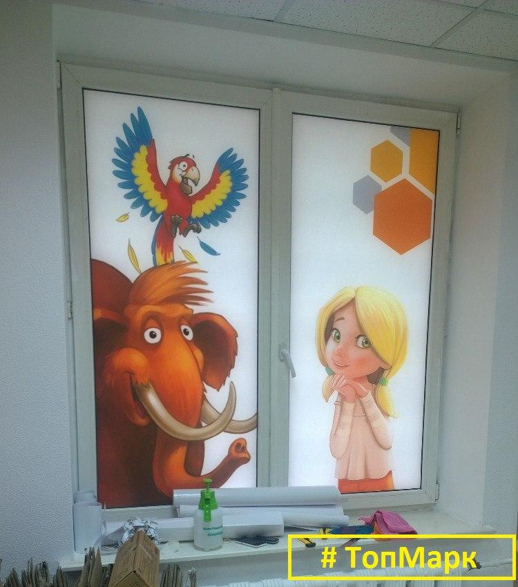 Оклейка витрин и окон