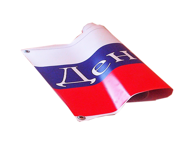 Alt-Баннер.Баннер Владимир.Купить баннер во Валадимире.