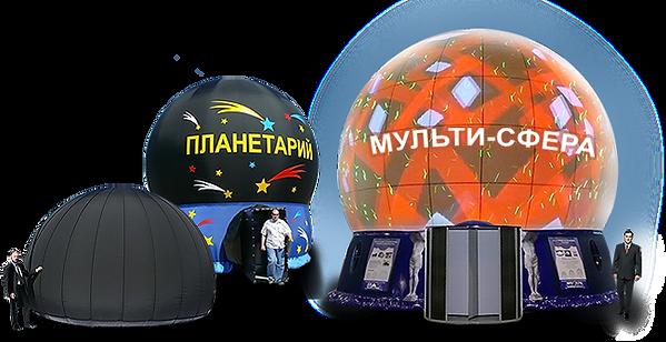 Alt-Мультисферы во Владимире. Наружная реклама Владимир.
