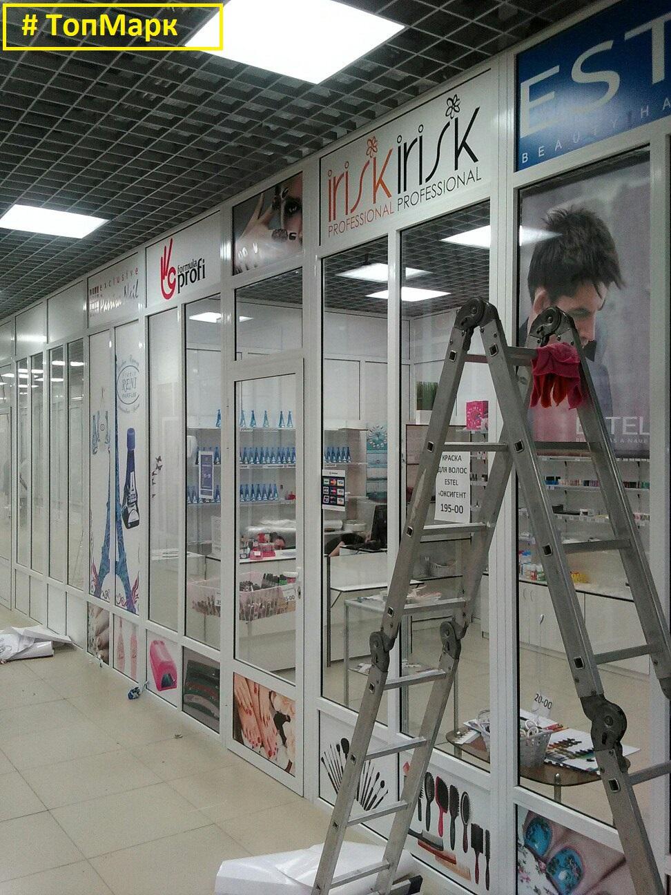 Брендирование витрин во Владимире