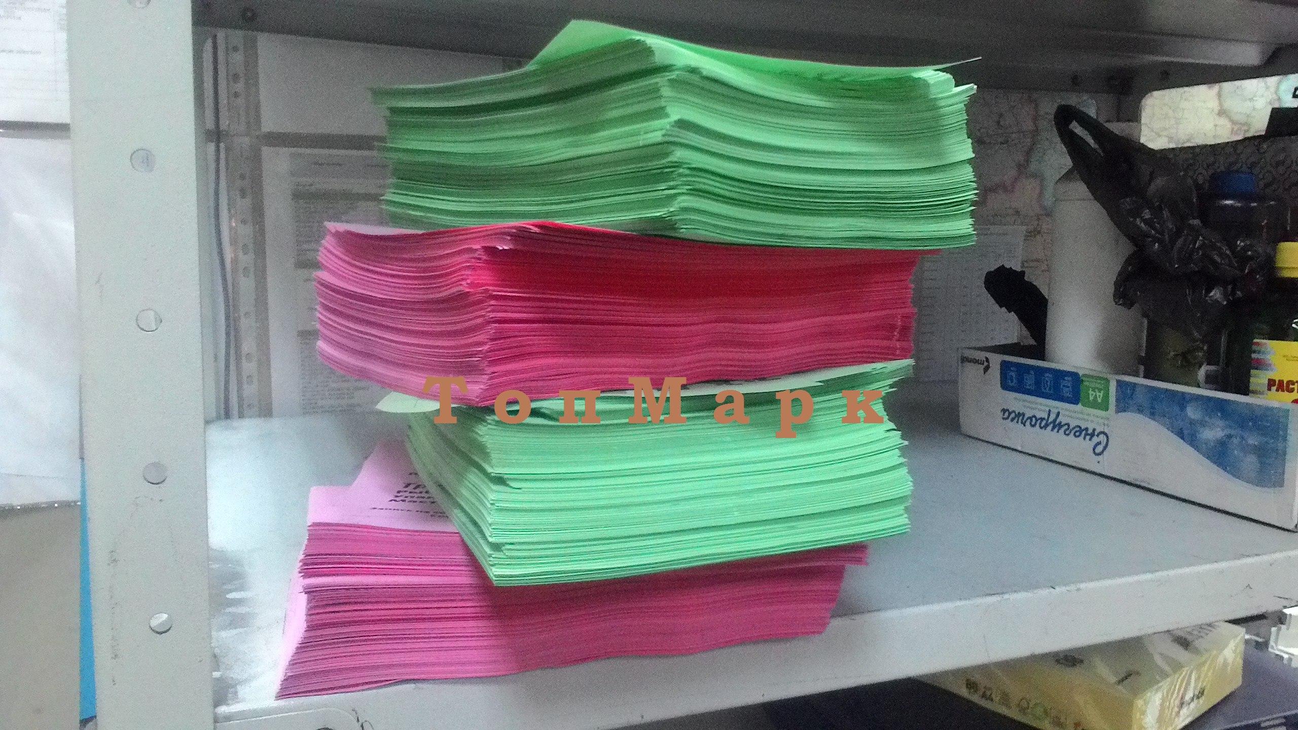 Печать листовок.