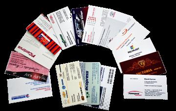 заказать визитки во владимире с доставкой
