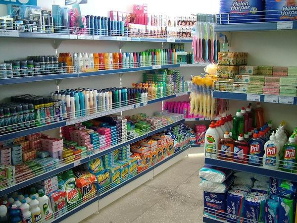Alt-Магазин бытовой химии под ключ, оборудование для магазина бытовой химии.