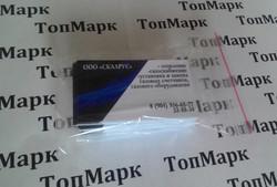 Печать визиток во Влаимире