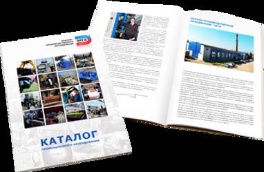 Alt-изготовление каталогов во Владимире