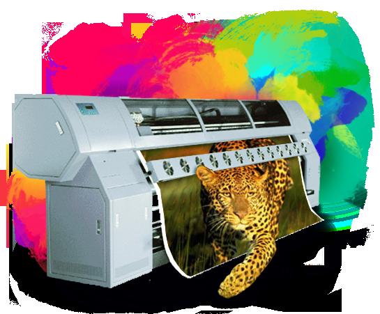 Alt-широкоформатная печать, скорая широкоформатная печать во Владимире.