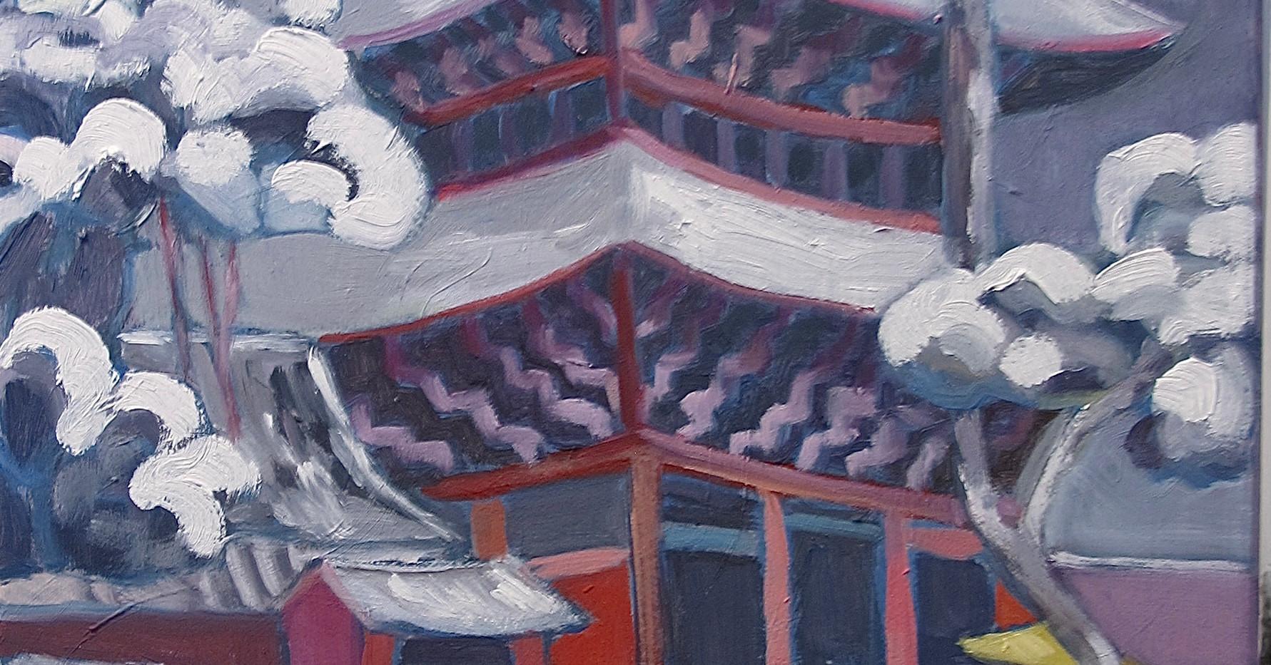 after Tsuchiya Koitsu, japan