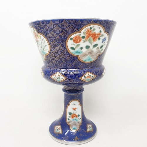 A Japanese porcelain stem cup