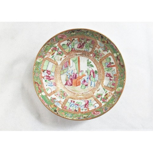 A Chinese Cantonese Enamel Bowl