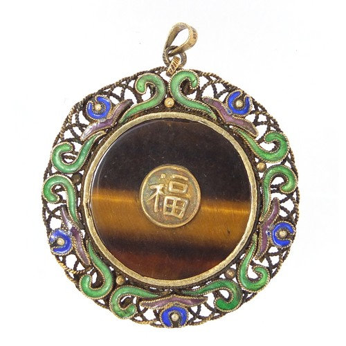 Chinese silver gilt, enamel and tiger's eye pendant
