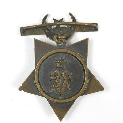 Military interest Khedive's Star