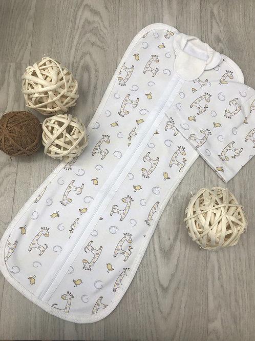 Пеленка-кокон ЖИРАФИКИ в комплекте с шапочкой для Малышей