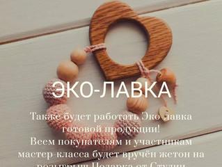 МАМИН ДЕНЬ ❤️ 29.01.19