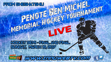 Penote Ben Michel Hockey tournament, 9 mars 2017 (Archives livestream 2017)