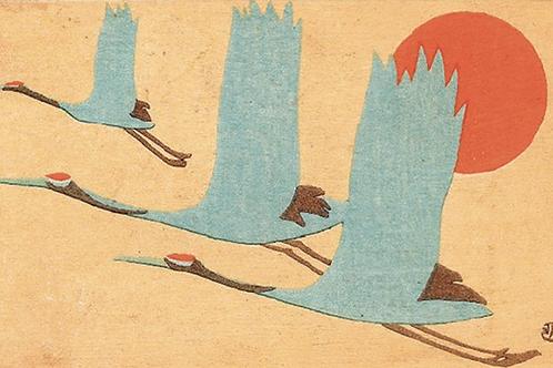 Canns Down Card -Cranes & Sun