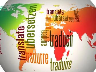 Sadakat-Merkezli Çeviri Söylemini Lacancı Psikanaliz Çerçevesinde Yeniden Düşünmek