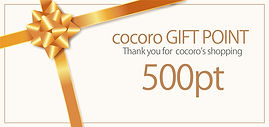 coupon500.jpg