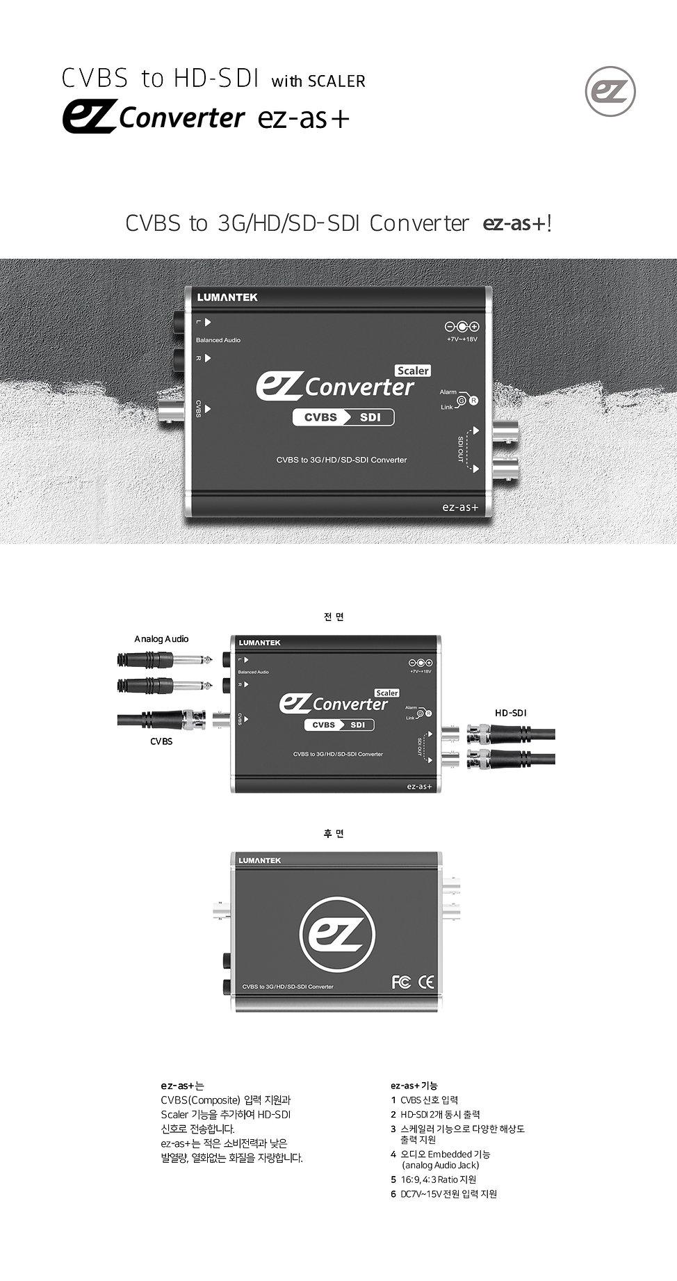 ezConverter_ezas.jpg