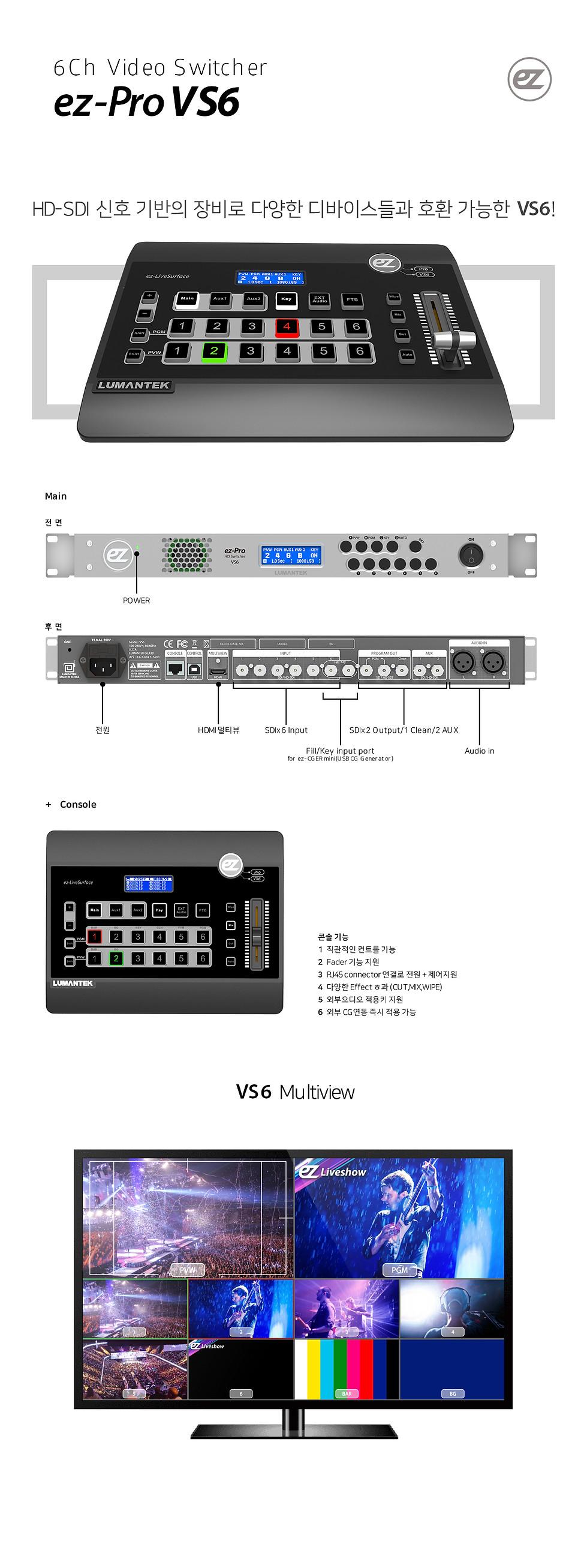 VS6(1).jpg