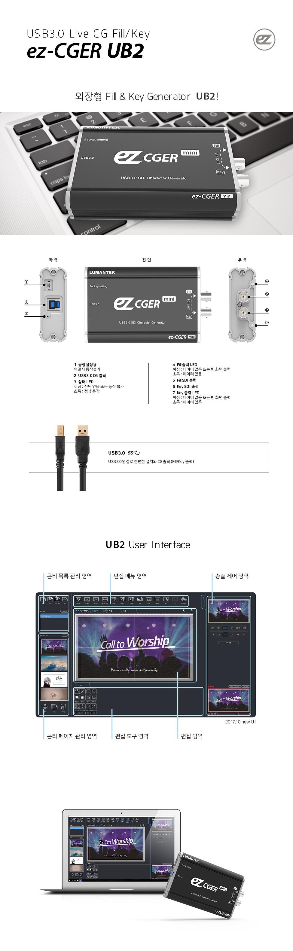UB2(1).jpg