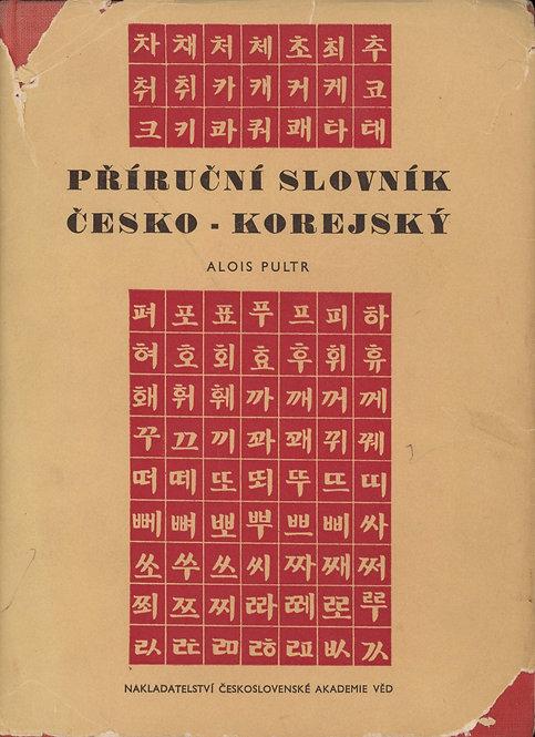 Pultr Alois, Příruční slovník česko-korejský