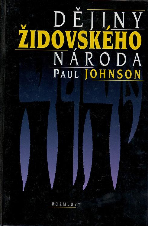 Johnson Paul, Dějiny židovského národa