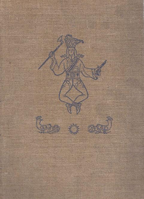 Mrlian Rudolf, Slovenské ľudové umenie, Výtvarný prejav II.
