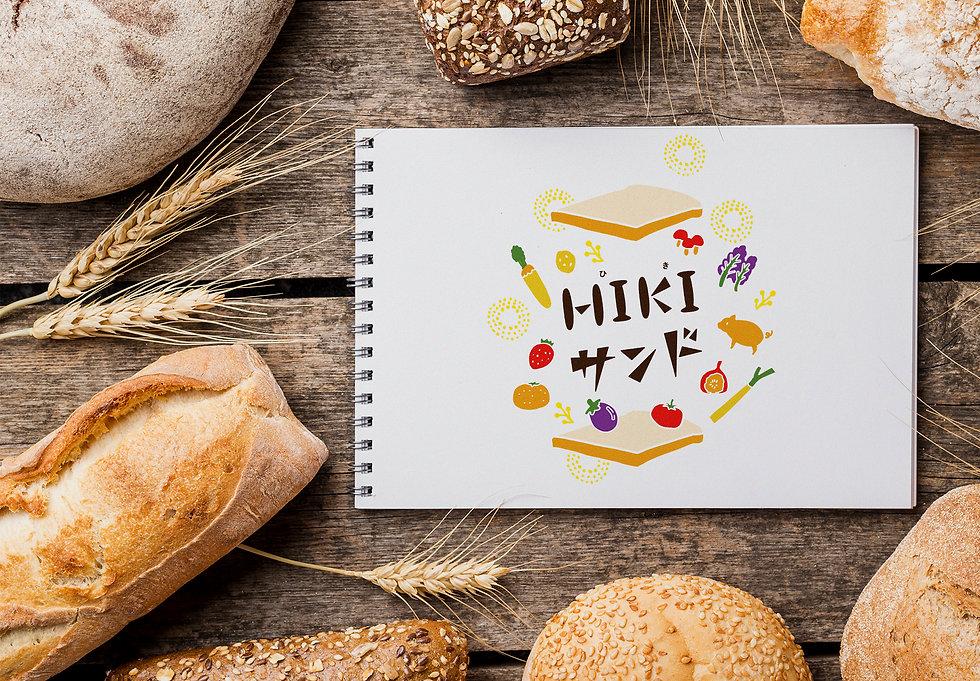 bread_yoko_hikisand_mockupのコピー.jpg