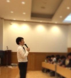 レジャーコンダクター_杉崎聡紀-多摩大学_講演.jpg